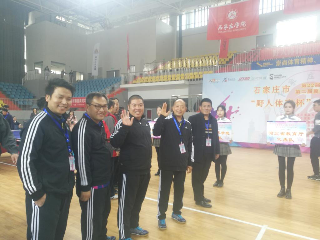 HBAFA Leaders' Participation in the 22th Ping Pong Contest of University Principles in Shijiazhuang